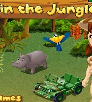 Vamos a la jungla